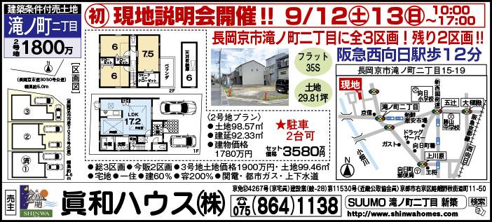 200912living1.jpg